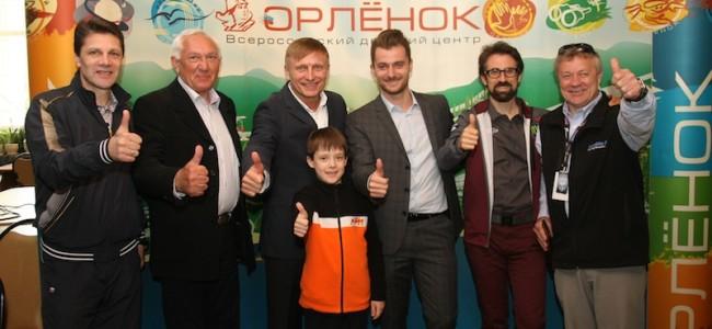 Junior World Championship heading to Orlyonok in 2016!